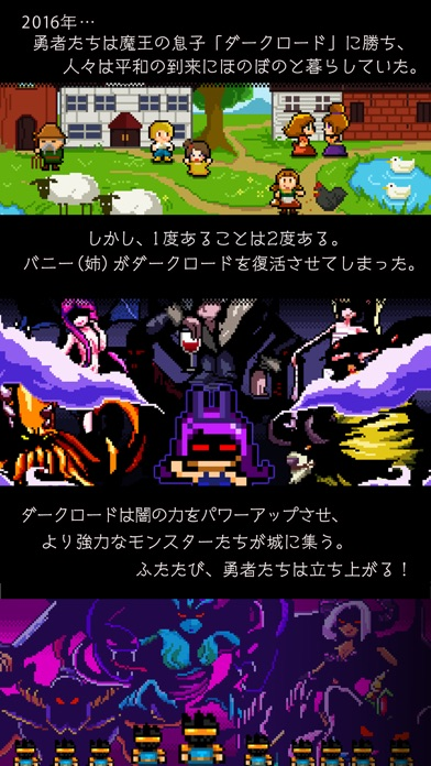 【放置】魔王だって一兆人で殴り続けると死ぬスクリーンショット1