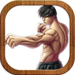 Master of Karate Battle