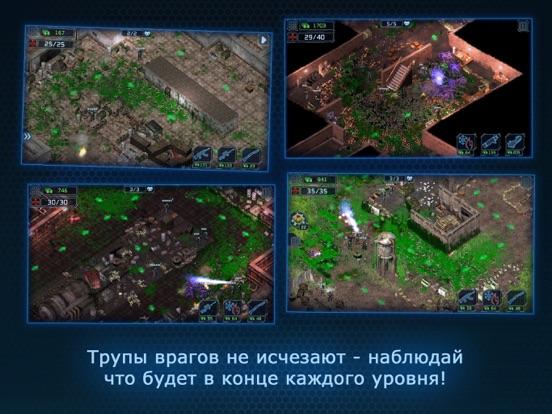 Alien Shooter TD для iPad