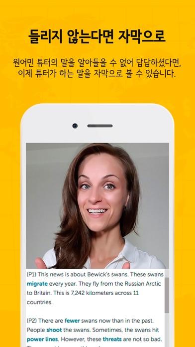 캠블리 Cambly, 전화영어 그 이상의 영어회화 앱 for Windows