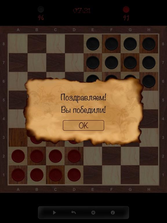Игра Уголки!