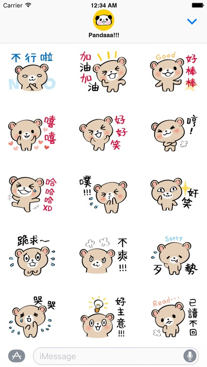 Pretty Teddy Bear Stickers -Traditional Chinese screenshot-3