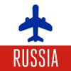 Rusia Guía de Viaje con Mapa Offline