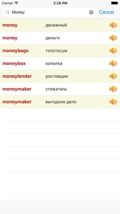 English Russian Dictionary Offline Free screenshot-4