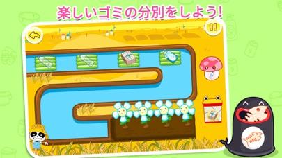 ベビーごみ分別—BabyBus 子ども・幼児教育アプリのスクリーンショット4