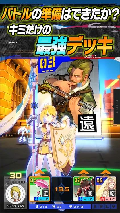 #コンパス 【戦闘摂理解析システム】 screenshot-3