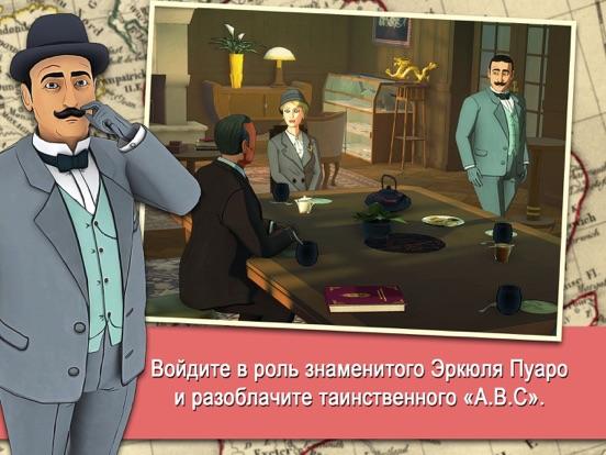 Agatha Christie - The ABC Murders (FULL) для iPad