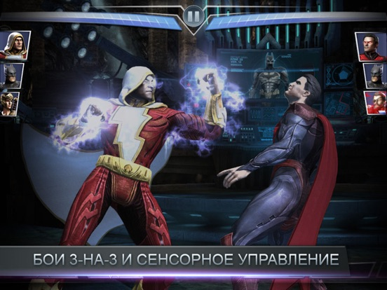 Injustice: Gods Among Us Скриншоты8