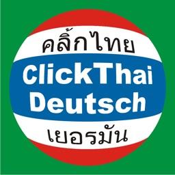 ClickThai Wörterbuch Thai/Deutsch