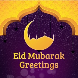 Eid Mubarak Greetings : Create Your Custom Greetings Cards & Wishes