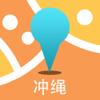 冲绳中文离线地图