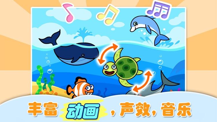巧虎七巧世界 screenshot-3