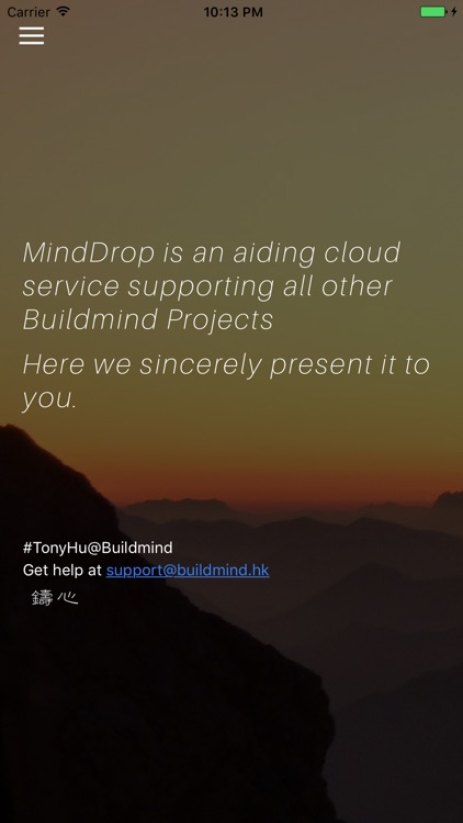 MindDrop - Easy Sharing screenshot-3