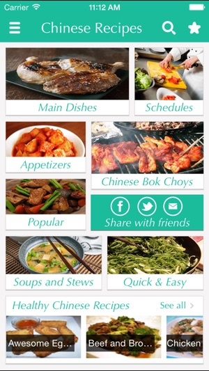 Chinese food recipes best cooking tips ideas en app store capturas de pantalla forumfinder Images
