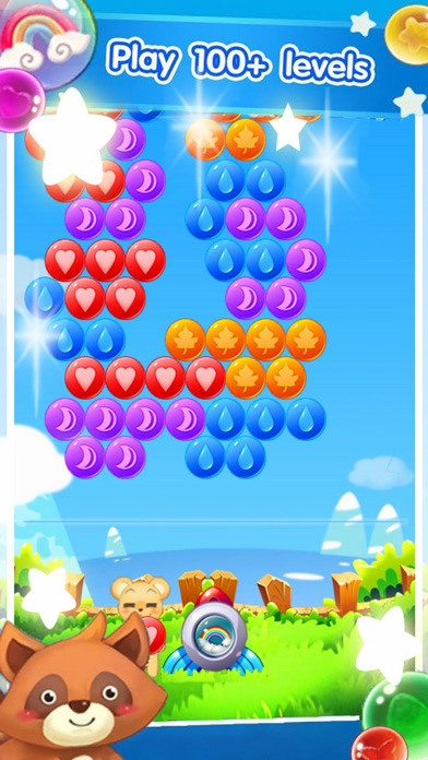 Bear Shooter Rainbow screenshot two
