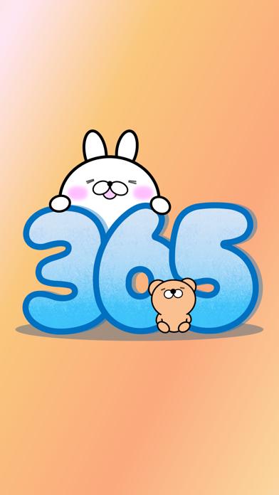 でか文字365日(無料)のスクリーンショット1