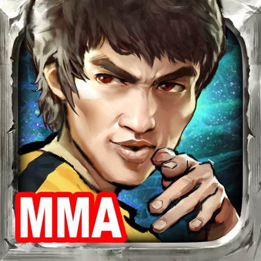 Kung Fu All-Star: MMA Tournament of Death