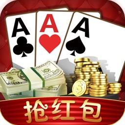 美女玩扑克—万人在线拼三张