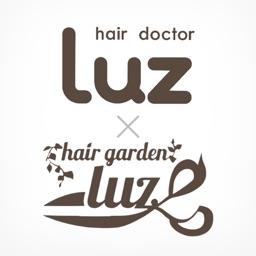 Luz公式アプリ