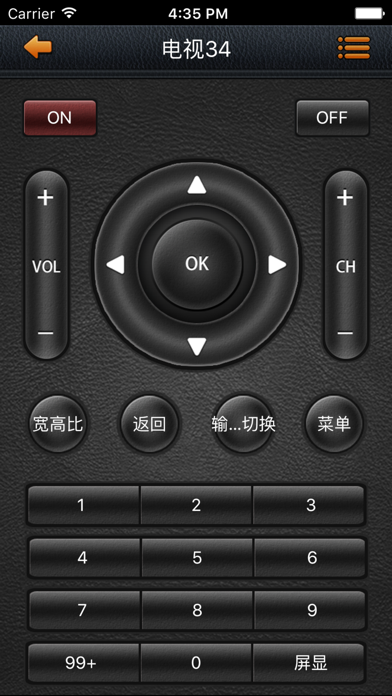 Q-Link screenshot two