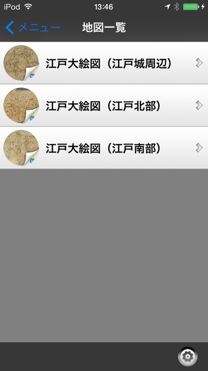 大江戸ぶらり screenshot-4