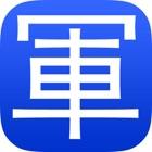 军棋 icon