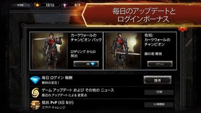 Heroes of Dragon Age ScreenShot4
