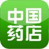 中国药店网