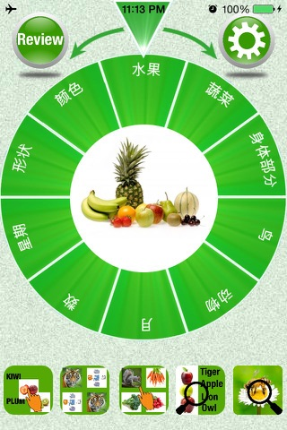 Flashcards Mandarin Lesson - náhled