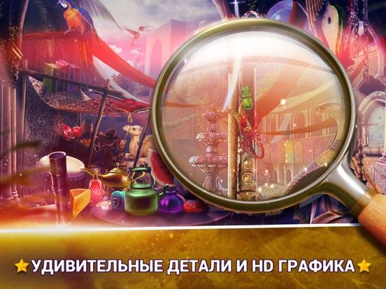 Поиск Предметов Древний Город - Игры Головоломки для iPad