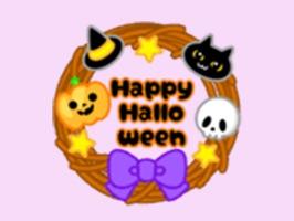 Beauty Halloween