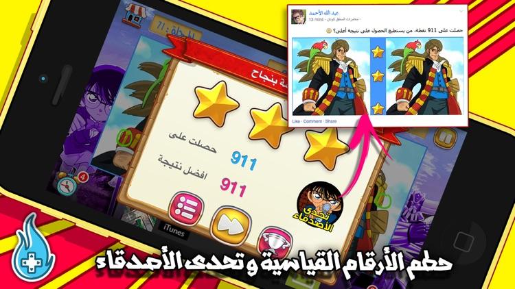 العاب كرتون زمان - لعبة اطفال و بنات و لمسة ذكاء