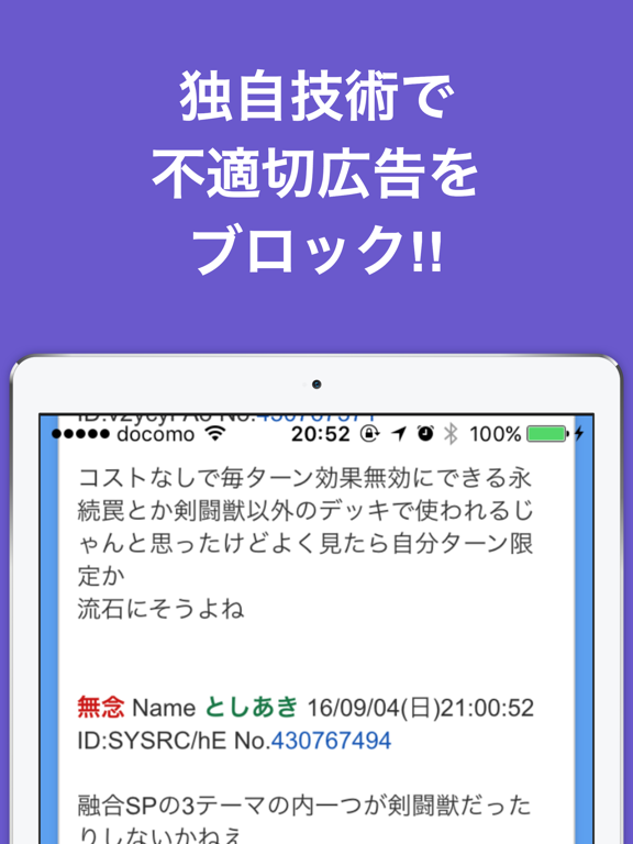 https://is2-ssl.mzstatic.com/image/thumb/Purple71/v4/f4/bd/69/f4bd69c9-4df5-3ac0-2ede-25dd1ed9fbe8/pr_source.png/576x768bb.png