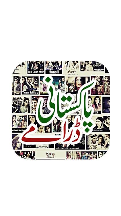 Pakistani Dramas - All Channels by Muhammad Naeem