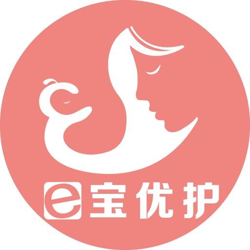 e宝优护-机构端 iOS App