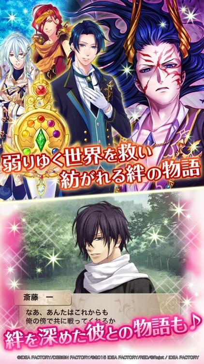 セフィロト ~乙女向けカード・ゲーム~ screenshot-4
