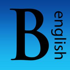 Activities of Brabble E