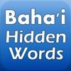 The Hidden Words: Baha'i Reading Plan