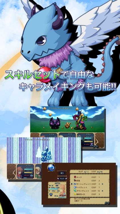 RPG 空のフォークロア screenshot-3