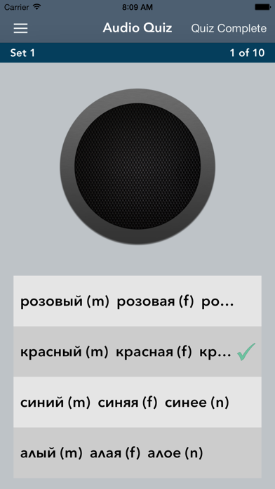 Learn Russian - AccelaStudy® screenshot two
