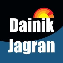 Dainik Jagran Hindi News
