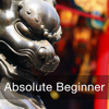 Learn Cantonese - Absolute Beginner (Lessons 1-25)