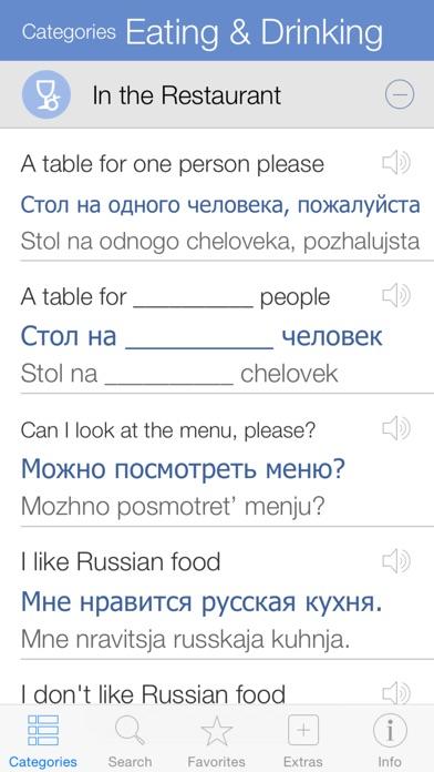 Screenshot for Russian Pretati Lite - Speak with Audio Translatio in Azerbaijan App Store