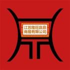 隆旺赢鼎商贸 icon