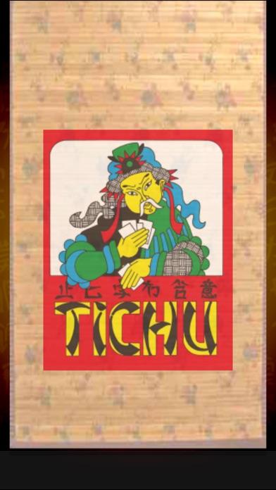 Screenshot #6 for Tichu
