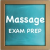 Massage Therapy Exam Prep 2017 - NCETM, NCETMB and MBLEx