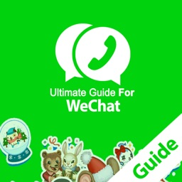 Ultimate Guide For WeChat