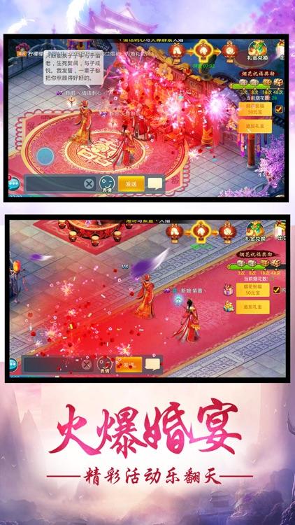 莽荒星辰-2017超好玩的仙侠手游 screenshot-4