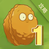 手游盒子for植物大戰殭屍1攻略