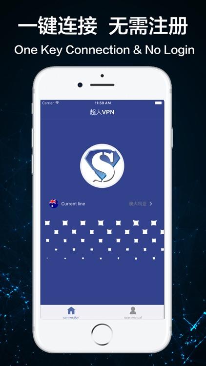 VPN - SuperVPN